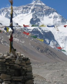 About  Himalayan Leaders