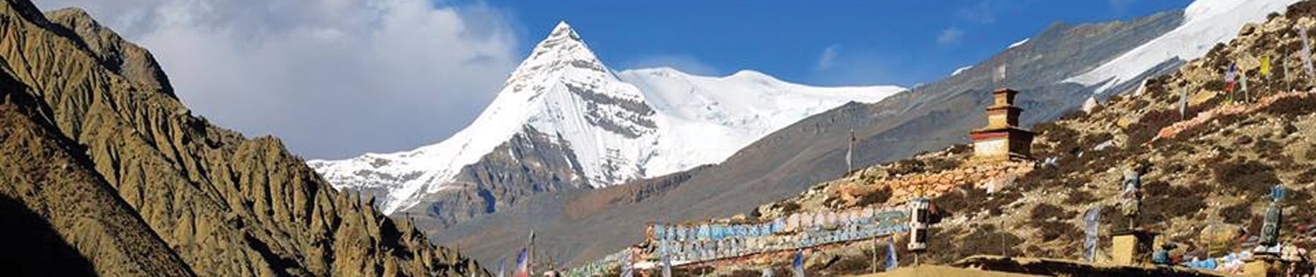 Nepal: 22d Nar Phu valley Trekking